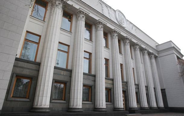 Комітет Ради переніс засідання по інавгурації