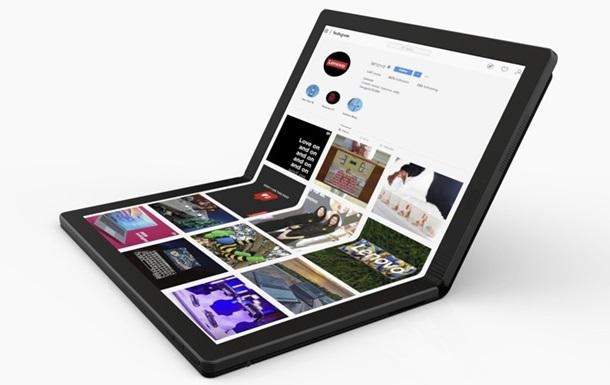 Lenovo показала ноутбук со складным экраном