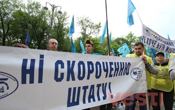 Під Кабміном мітингують працівники Укрзалізниці
