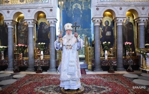 СМИ: Епископы проигнорировали приглашение Филарета