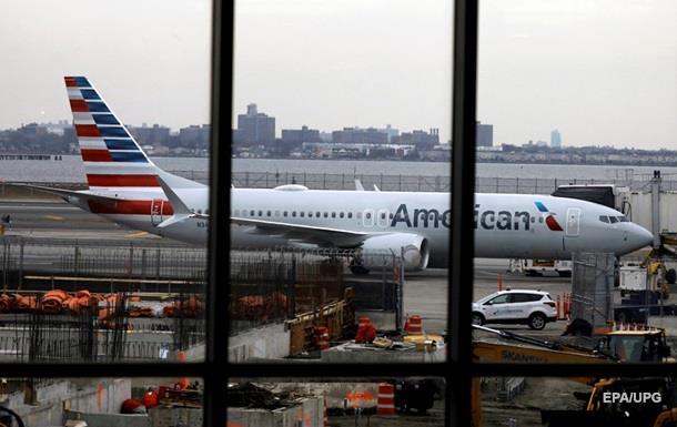 У США пілота заарештували за потрійне вбивство перед рейсом