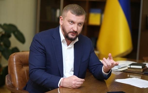 Дело Привата: Минюст ответил на расследование против Порошенко