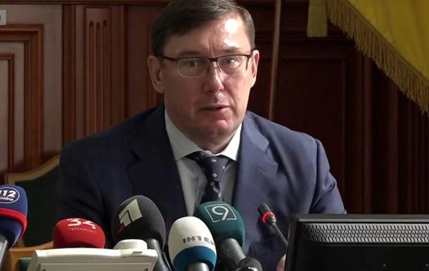 Луценко отреагировал на скандал вокруг нардепа Лещенко и США