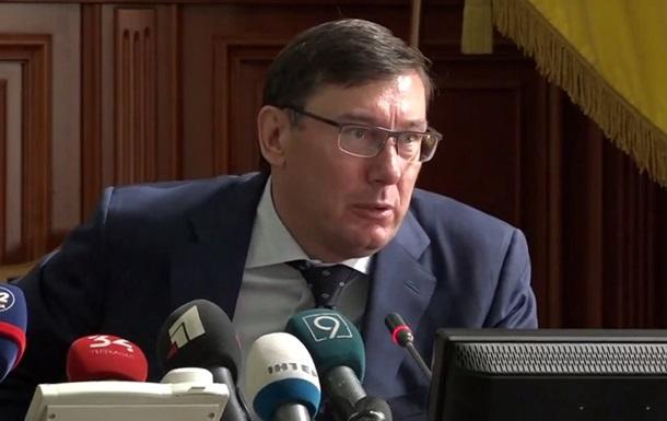 Луценко рассказал о  фаворитах  посольства США в Украине