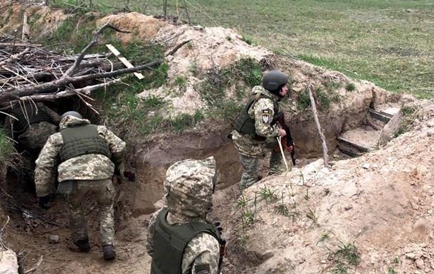 ЗСУ на Донбасі просунулися вперед на півтора кілометра