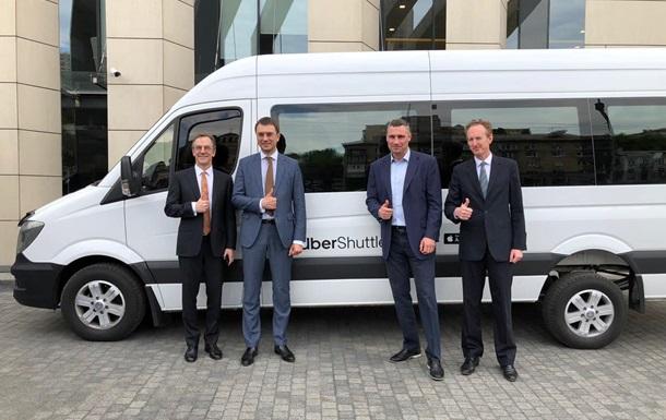 У Києві презентували сервіс Uber Shuttle
