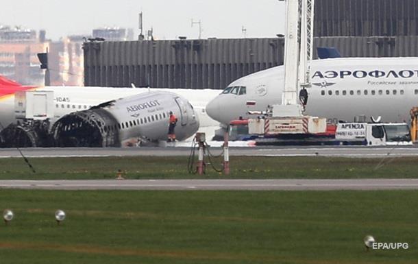 Катастрофа в Шереметьєво: експерти звинувачують пілотів