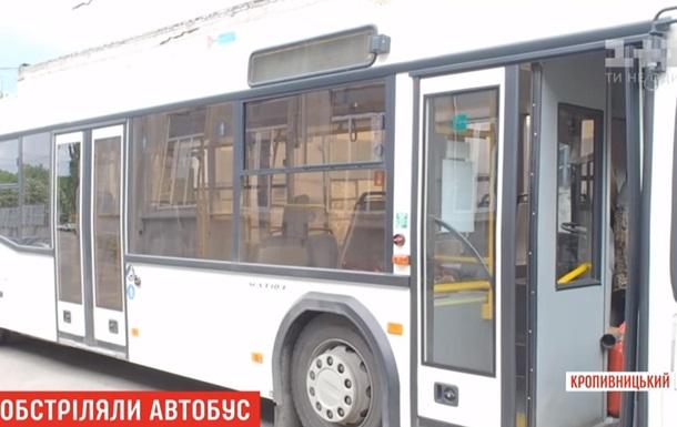 В Кропивницком обстреляли рейсовый автобус