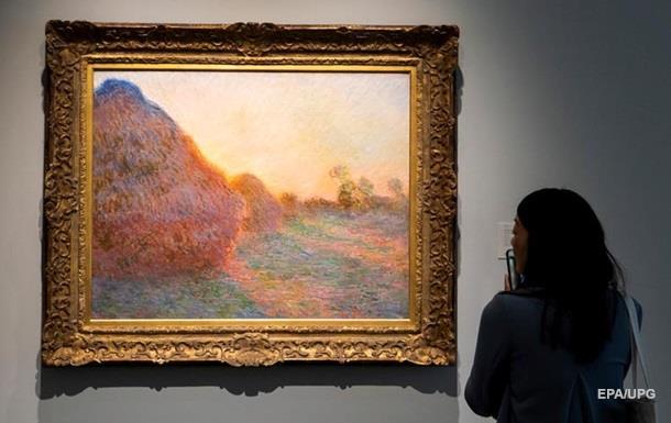 Картину Моне продали на аукціоні за $110 млн