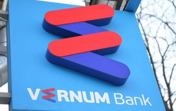 Нацбанк відкликав ліцензію у Вернум Банку