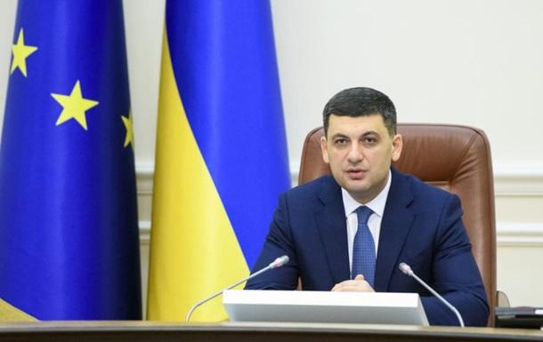Київ ввів дзеркальні торгові санкції проти РФ