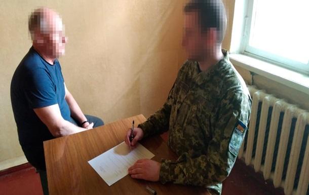 На Донбасі в пункті пропуску затримали члена  тервиборчкому  сепаратистів