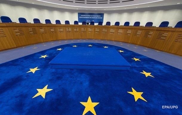 ЕСПЧ назначил дату рассмотрения  крымского  иска Украины против РФ
