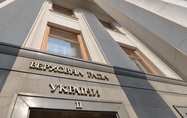 Комітет ВР розглянув пропозиції про інавгурацію