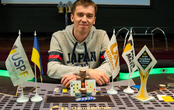 Харьковчанин Максим Лавров в Киеве осуществил покерную мечту