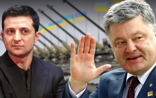 Украинская армия с чистого листа
