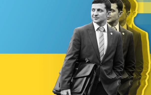 Зеленский как Президент - украинцы поставили оценку готовности