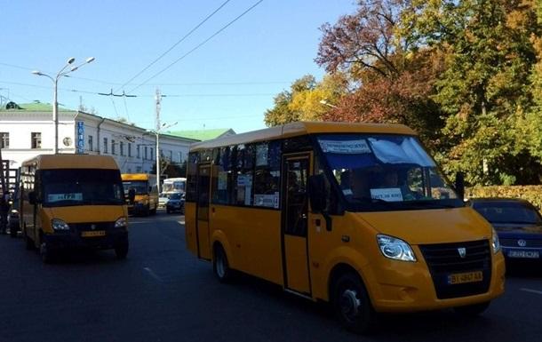 Перевозчики Полтавы добились повышения тарифов на проезд