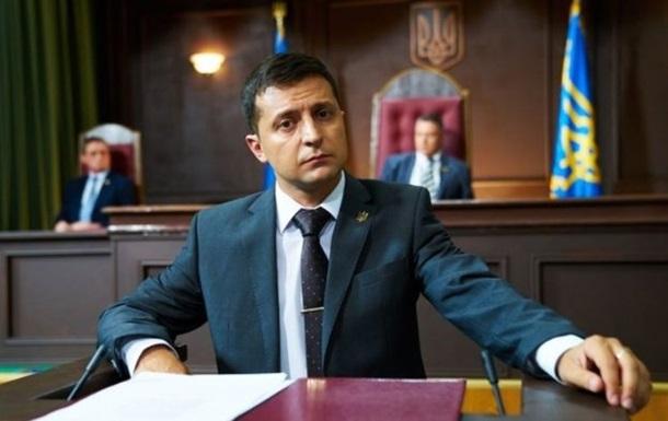 Рада назначила день инаугурации Зеленского