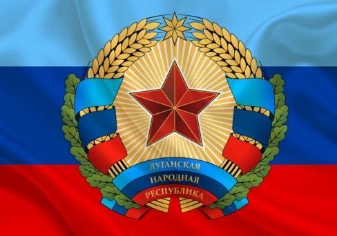 Скандал с ГТРК ЛНР