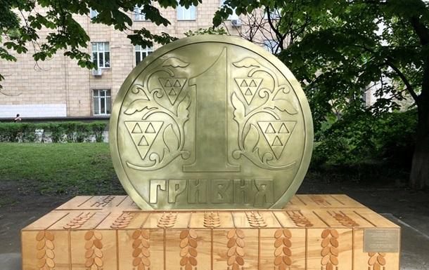 У Києві встановили пам ятник гривні