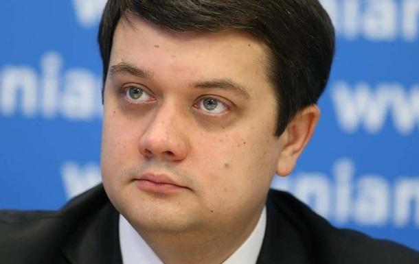 У Зеленського прокоментували дату інавгурації