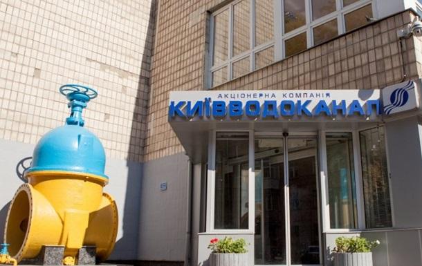 У Києві підвищуються тарифи на воду
