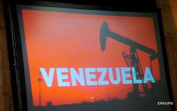 В Норвегии состоялись переговоры представителей Мадуро и Гуайдо - СМИ