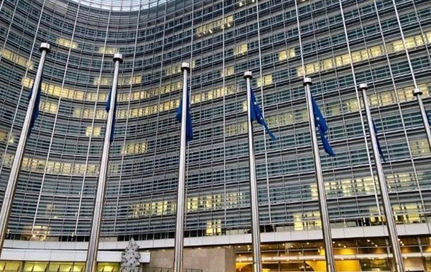 Єврокомісія оштрафувала банки на мільярд євро