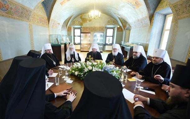 ПЦУ скликає синод через церковний конфлікт