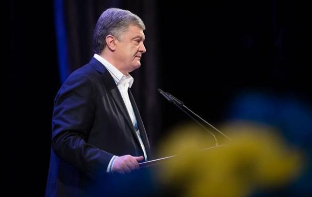 Закон о языке: Порошенко обратился к новым властям