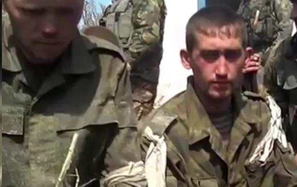 Полонені російські військовослужбовці  під Іловайськом у серпні 2014 року (відео