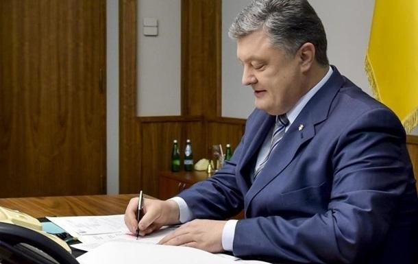 Порошенко ввел в действие решение СНБО о планировании в оборонке