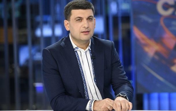 На монетизацію субсидій направили 5,7 млрд гривень