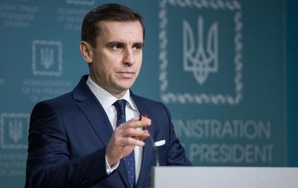 Порошенко звільнив заступника голови Адміністрації
