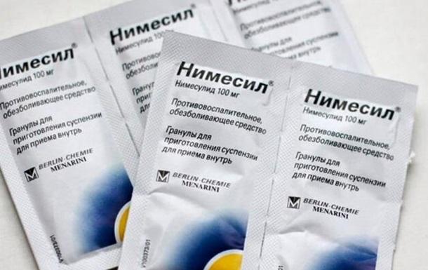 В Україні заборонили знеболюючий препарат