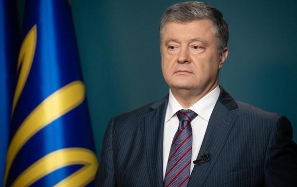 Порошенко підписав указ про введення в Україні 5G