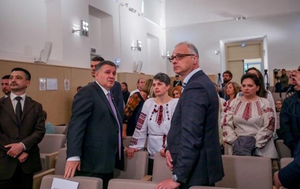 Аваков прибув до суду Італії у справі нацгвардійця