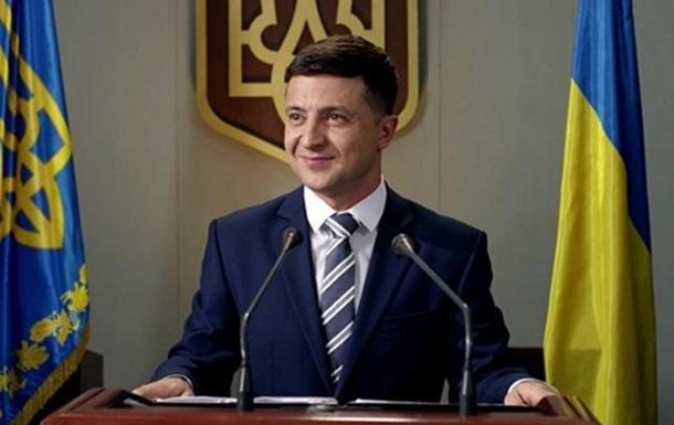 Дивитися онлайн інавгурацію Володимира Зеленського 20 травня