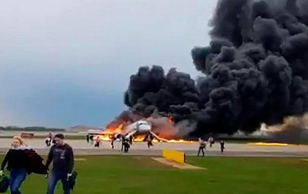 Трагедия в Шереметьево: стало известно о новых нарушениях экипажа