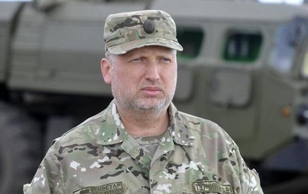 У РНБО оголосили про відставку Турчинова