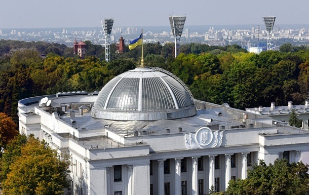 The media are publishing a draft decree on the dissolution of Rada
