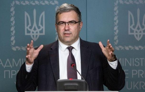 Порошенко звільнив главу Націнституту стратегічних досліджень