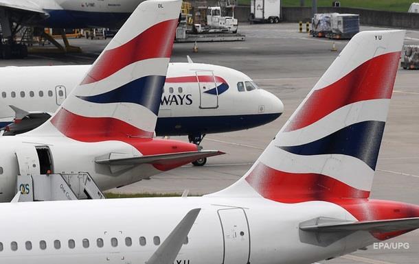 British Airways припинить польоти з Лондона до Києва