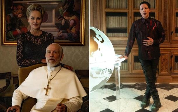 Мерілін Менсон і Шерон Стоун зіграють в Новому Папі