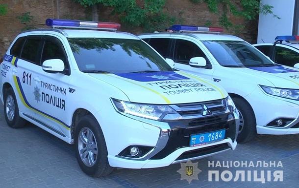 В Одесі запустили туристичну поліцію
