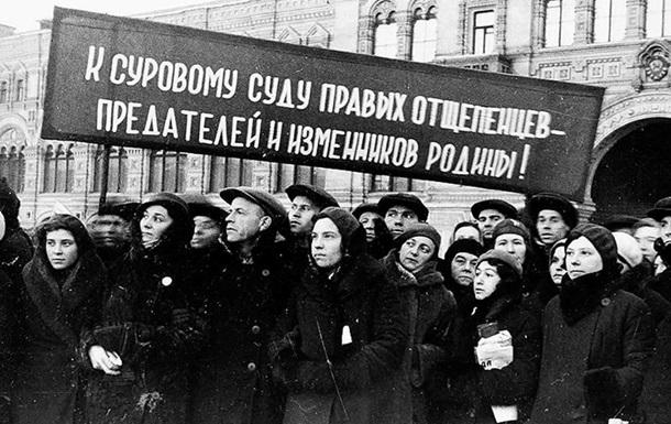 Памяти жертв политических репрессий