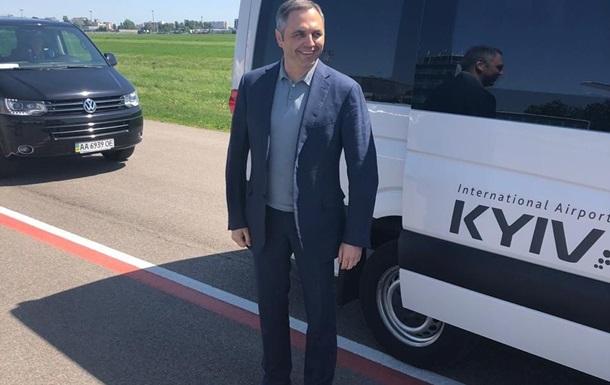 Портнов повернувся в Україну