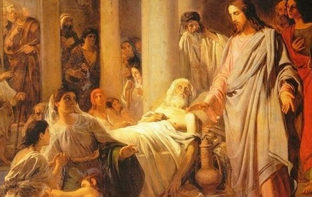 Коли прийде Христос?