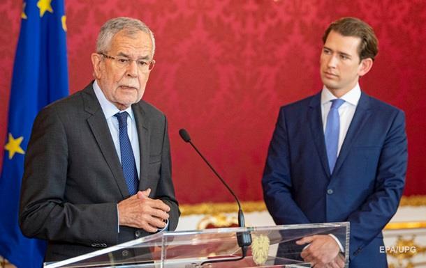 Дострокові вибори в Австрії пройдуть у вересні